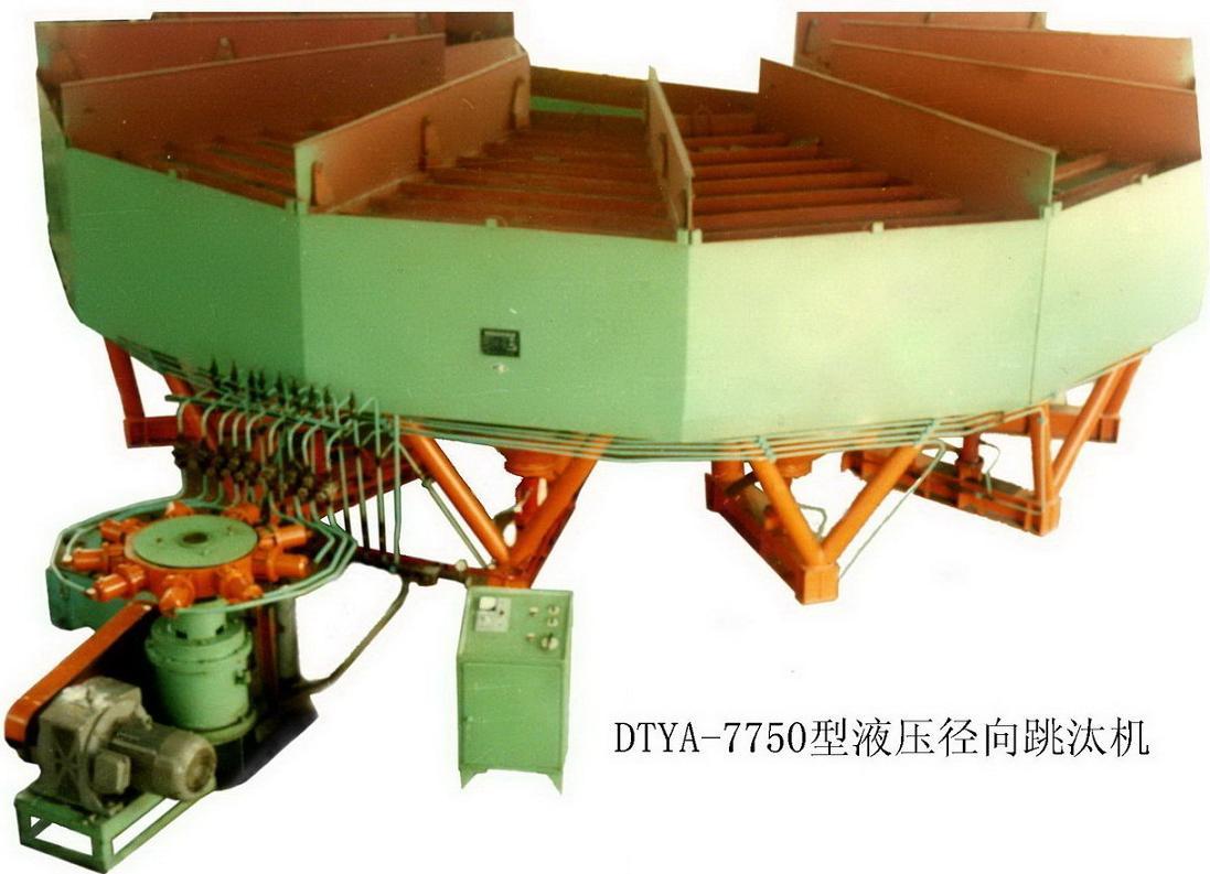 DYTA-7750型液压径向红丹火狐体育平台网址